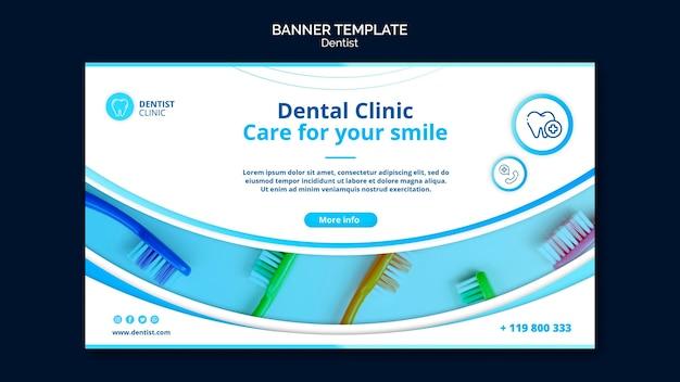 Conception de modèle de bannière de dentiste