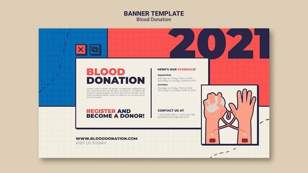 Conception de modèle de bannière de don de sang