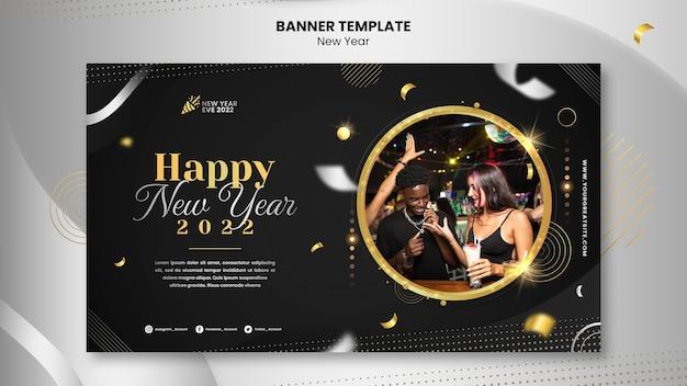 Conception de modèle de bannière de nouvel an
