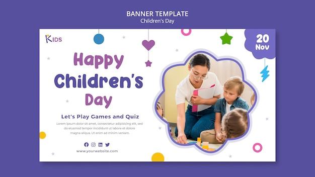 Conception de modèle de bannière pour la journée des enfants