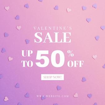 Conception de modèle de bannière de promotion de vente saint valentin