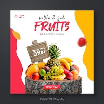 Conception de modèle de bannière de publication de médias sociaux de fruits de jus de boisson fraîche d'été