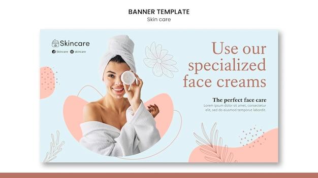 Conception de modèle de bannière de soins de la peau