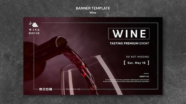 Conception de modèle de bannière de vin