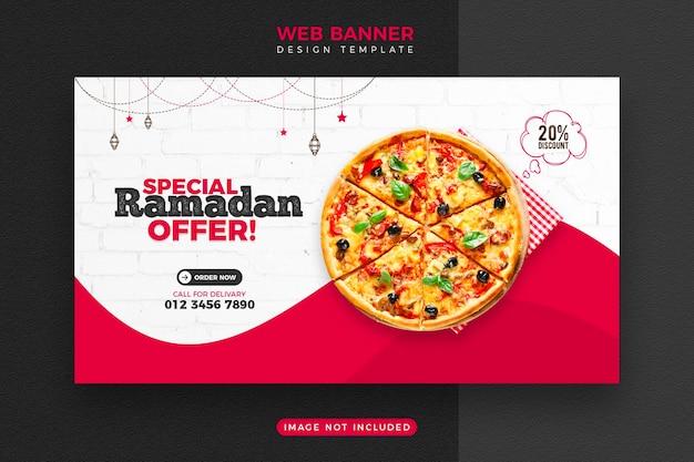Conception de modèle de bannière web alimentaire ramadan