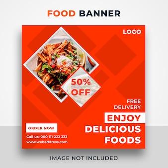 Conception de modèle de bannière web alimentaire
