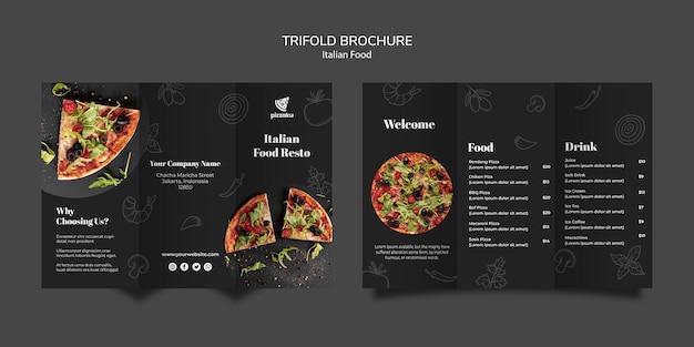 Conception de modèle de carte de brochure de cuisine italienne