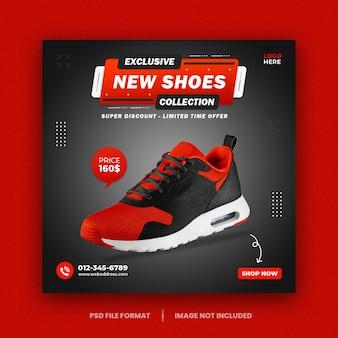 Conception de modèle de flyer carré de bannière de publication de chaussures de médias sociaux instagram