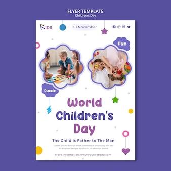 Conception de modèle de flyer pour la journée des enfants