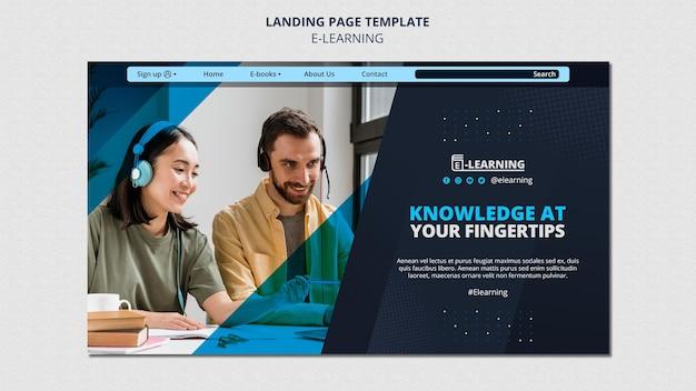 Conception de modèle de page de destination e-learning