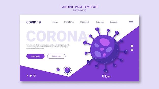 Conception de modèle de page de destination pour le coronavirus