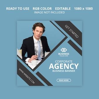 Conception de modèle de publication d'agence commerciale