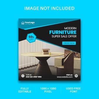 Conception de modèle de publication de bannière de médias sociaux de vente de meubles