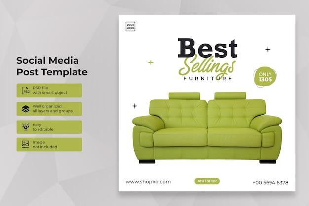 Conception de modèle de publication de médias sociaux de meubles