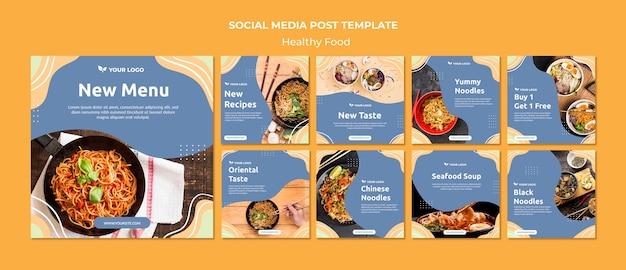 Conception de modèle de publication de médias sociaux de restaurant