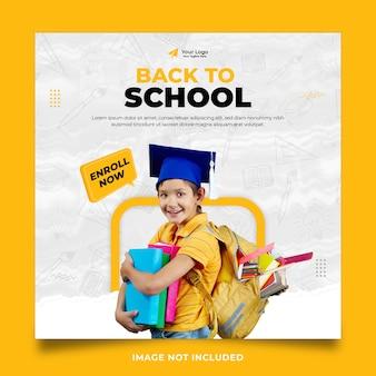 Conception de modèle de publication de médias sociaux de retour à l'école avec le thème de couleur jaune