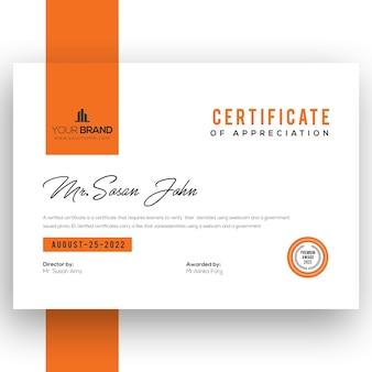 Conception de modèle de réalisation de certificat de luxe élégant