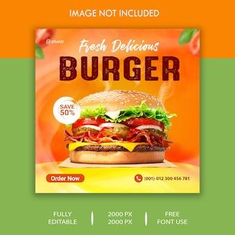 Conception de publication de délicieux hamburgers sur les réseaux sociaux