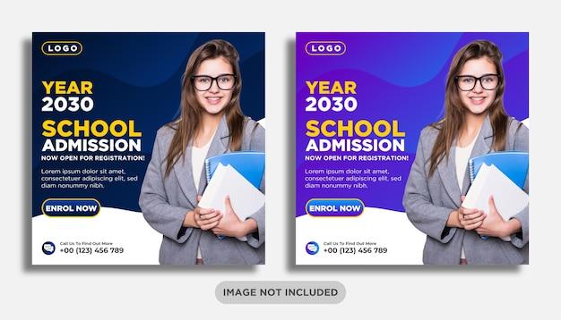 Conception de publication de médias sociaux d'admission à l'école