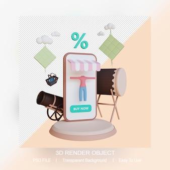 Conception de vente de ramadan de rendu 3d