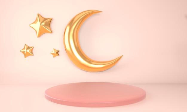 Conception de voeux ramadan kareem avec lune