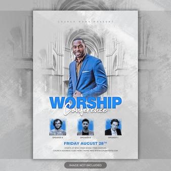Conférence de culte de flyer de l'église promotion des médias sociaux sur instagram
