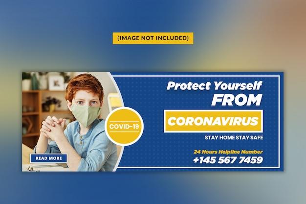 Coronavirus ou covid - 19 modèle de couverture facebook