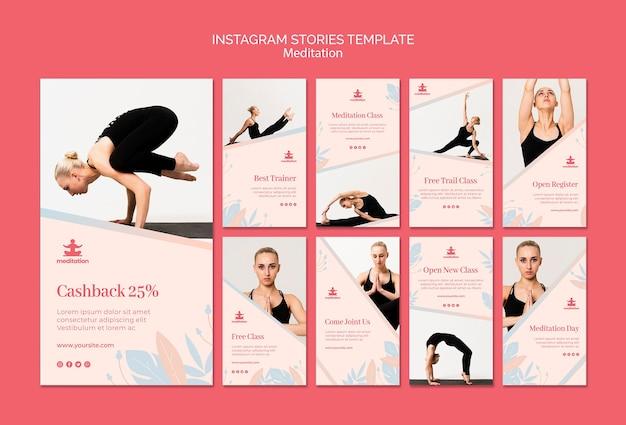 Cours de méditation collection de modèles d'histoire instagram