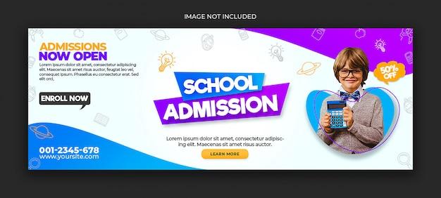 Couverture d'admission à l'école pour enfants