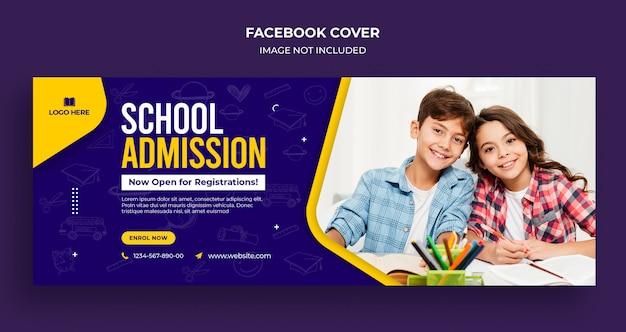 Couverture de la chronologie facebook d'admission à l'école et modèle de bannière web
