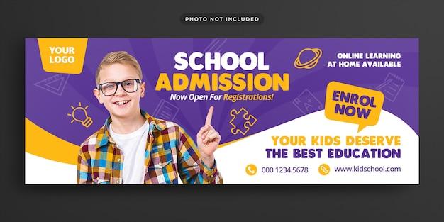 Couverture de la chronologie facebook de l'admission de l'école pour enfants et bannière web