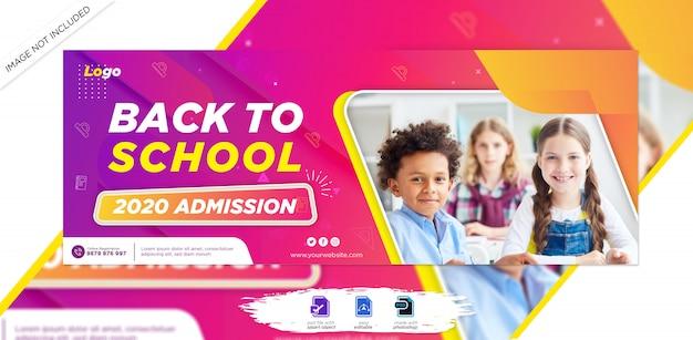 Couverture de la chronologie facebook de l'admission à l'école pour enfants