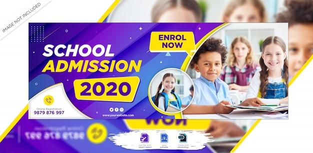 Couverture de la chronologie facebook de l'admission à l'éducation scolaire