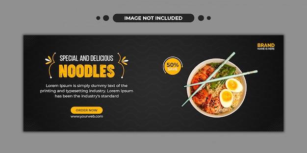 Couverture de la chronologie facebook de délicieuses nouilles et modèle web