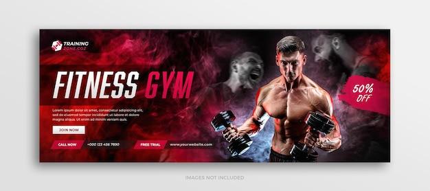 Couverture de la chronologie facebook de l'entraînement physique et de l'entraînement en salle de sport ou modèle de bannière web des médias sociaux
