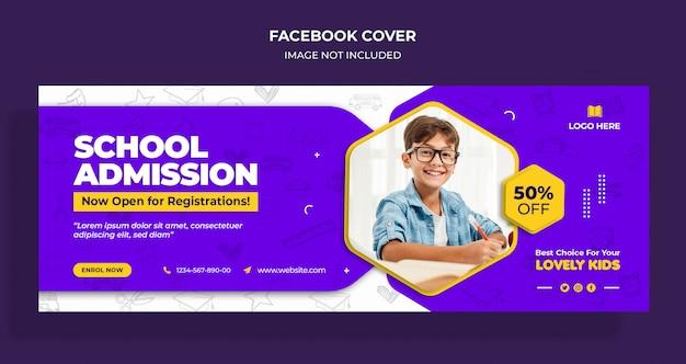 Couverture de la chronologie facebook et modèle web d'admission à l'école