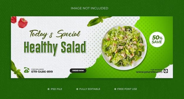 Couverture de la chronologie facebook de la promotion des recettes d'aliments sains et modèle de bannière web
