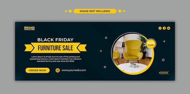 Couverture de la chronologie facebook promotionnelle de meubles grande vente et modèle de bannière web