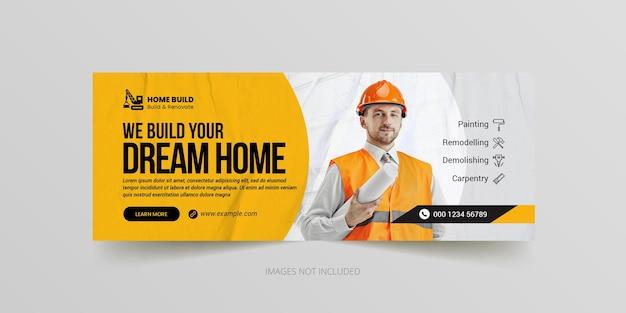 Couverture de la chronologie facebook de la réparation ou de la construction de bricoleur à domicile et modèle de bannière web