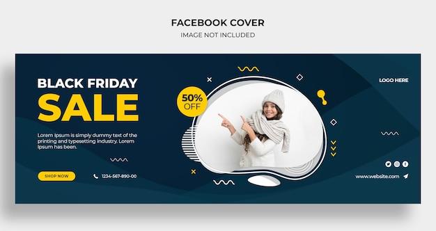 Couverture de la chronologie facebook de la vente du vendredi noir et modèle de bannière web