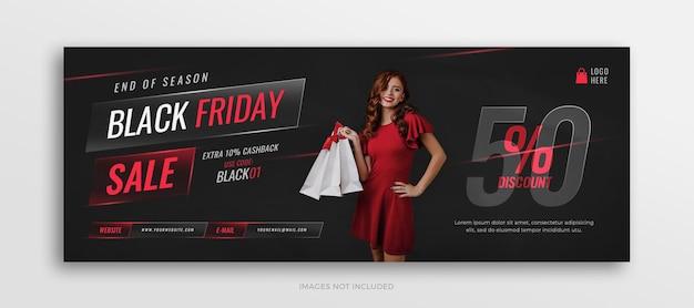 Couverture de la chronologie facebook de la vente de la saison du vendredi noir ou modèle de bannière web des médias sociaux