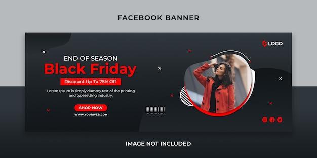 Couverture de la chronologie facebook de vente de la saison du vendredi noir et modèle de bannière web