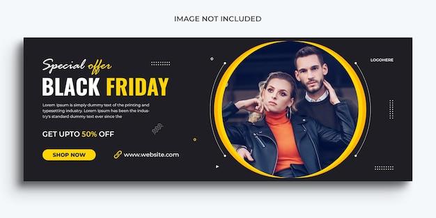 Couverture de la chronologie promotionnelle facebook de vente vendredi noir et modèle de bannière web