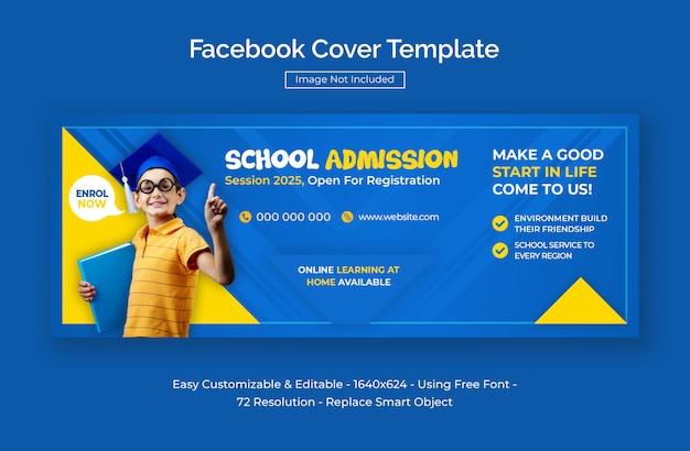 Couverture facebook de l'admission à l'école pour enfants