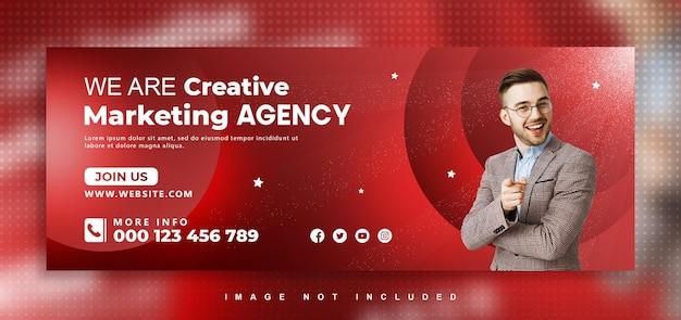 Couverture facebook de l'agence de marketing des médias sociaux
