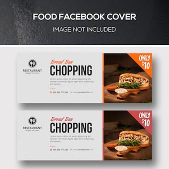 Couverture facebook de l'alimentation