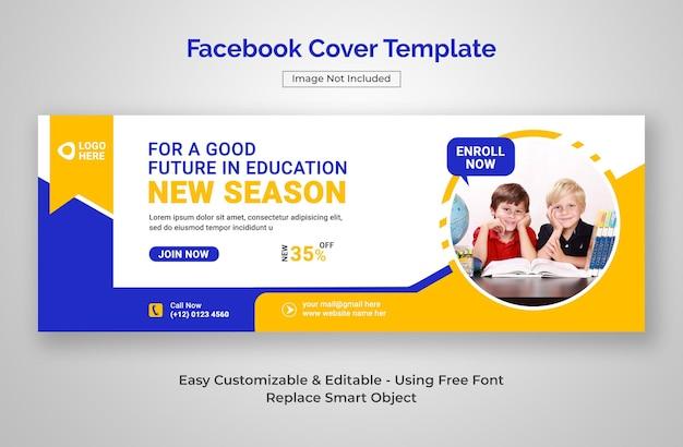 Couverture facebook ou bannière web d'admission à l'école pour enfants