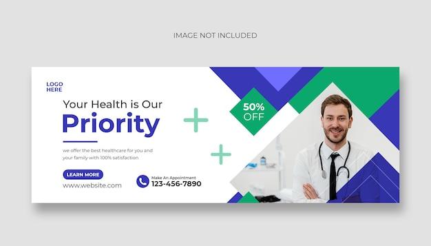 Couverture facebook et bannière web des médias sociaux médicaux template