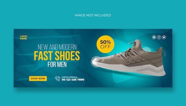 Couverture facebook de chaussures et modèle de bannière web
