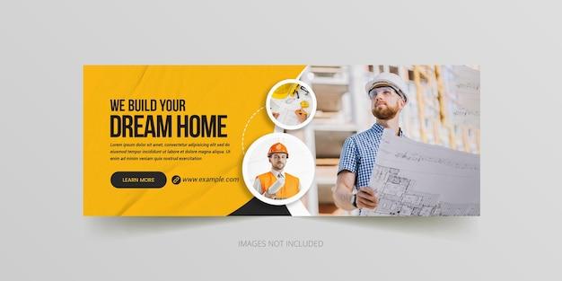 Couverture facebook de construction ou modèle de bannière web de médias sociaux